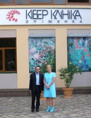 Фабьен Боссар и Наталья Спиженко
