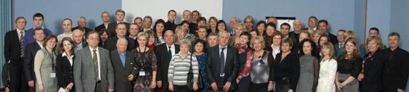Коллегиальный состав участников научно-практической конференции