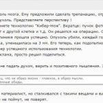 Отзыв пациента о лечении в Клинике Спиженко - со стороннего, независимого форума