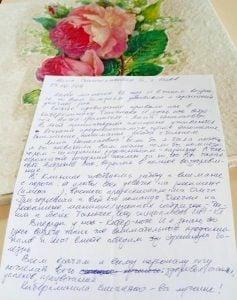 Отзыв пациентки о лечении в Клинике Спиженко, 2016 год