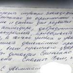 Отзыв о Клинике Спиженко - Виктория Л., Украина
