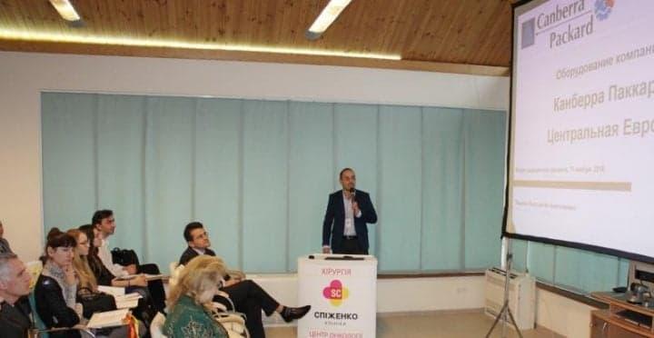 При поддержке Клиники Спиженко прошел Первый форум медицинских физиков