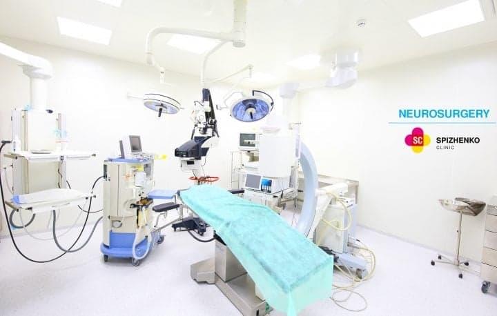 Современный Центр нейрохирургии Клиники Спиженко : мы открылись