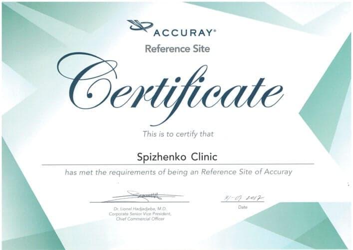 Клиника Спиженко - референс-центр компании Accuray