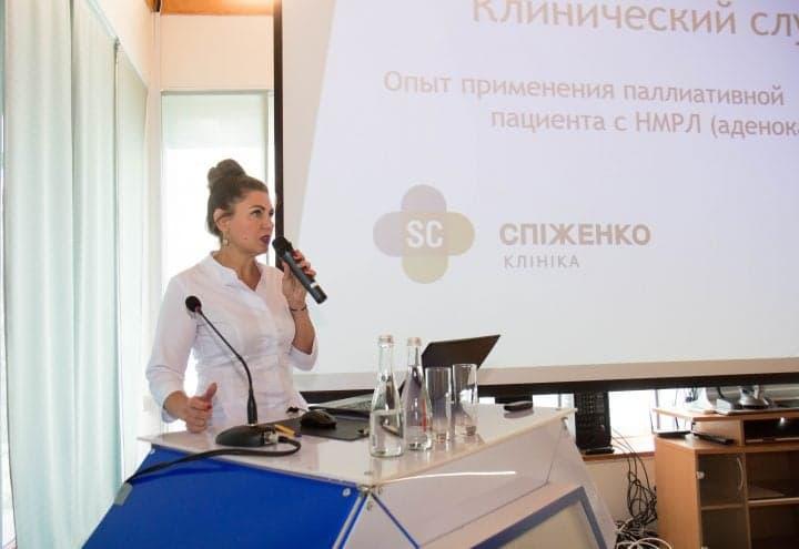 """""""Иммунотерапия в лечении онкологических заболеваний"""": украинские и зарубежные специалисты представили свой опыт на симпозиуме в Клинике Спиженко"""