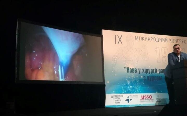 Клиника Спиженко была представлена на Международном конгрессе онкохирургов