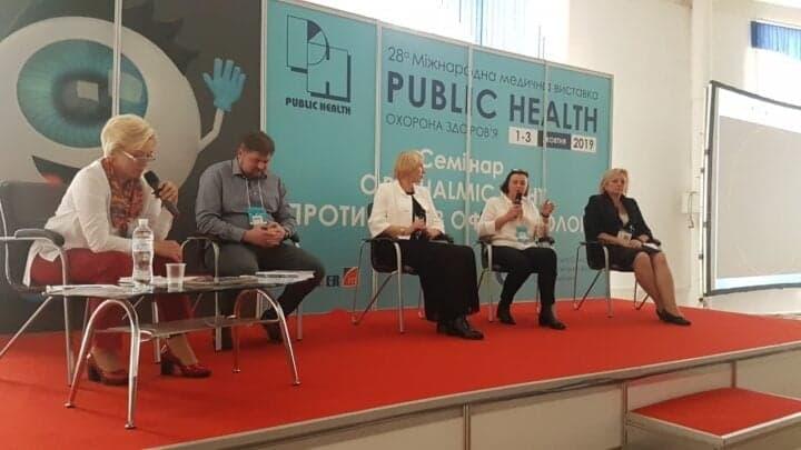 Клиника Спиженко приняла участие в ежегодной международной медицинской выставке PUBLIC HEALTH 2019