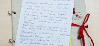 отзывы пациентов о клинике спиженко