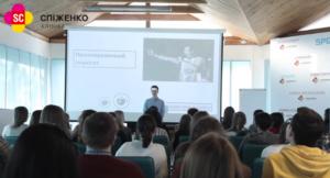 Конференция молодых ученых на базе Клиники Спиженко